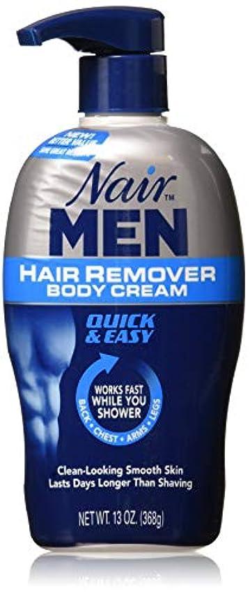 子供っぽい論理的ラジカルNair 男性の脱毛ボディクリーム13オズ(3パック)の場合