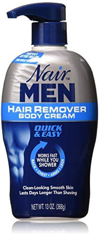 質量性能端Nair 男性の脱毛ボディクリーム13オズ(3パック)の場合