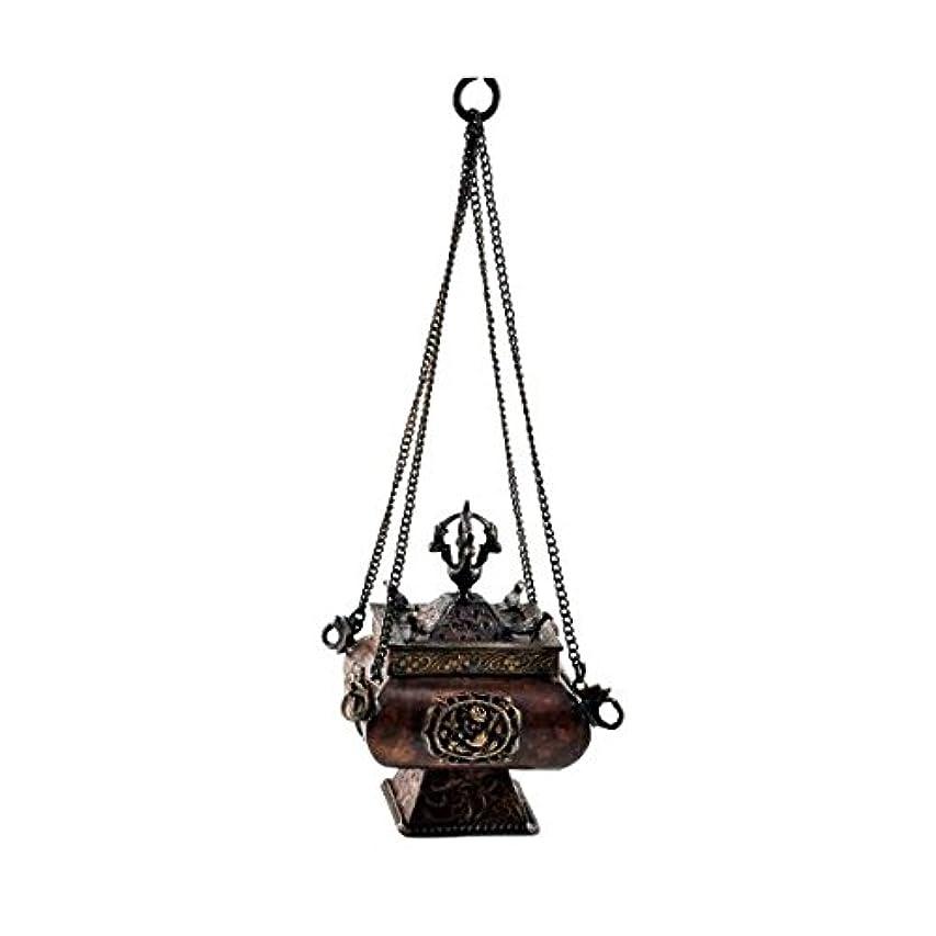 深遠カウントアップ前部プレミアム品質銅真鍮Hanging Incense Burner Incense Burner