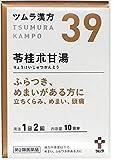 【第2類医薬品】ツムラ漢方苓桂朮甘湯エキス顆粒 20包