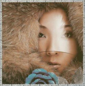 【MISIA】おすすめアルバムランキングトップ10!隠れた名曲を含む、絶対に聴くべきアルバムを厳選!の画像
