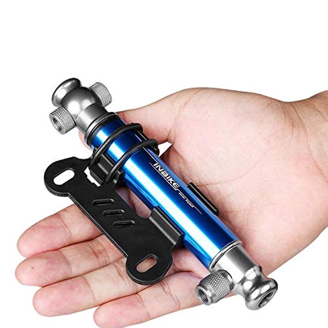 コックマントル論理FUNTRESS ミニバイクポンプ CO2 - PrestaとSchraderの高圧PSIコンパクト&軽量パフォーマンスに適合 - 自転車タイヤポンプ ロード、マウンテンバイク、BMXバイクの空気入れに