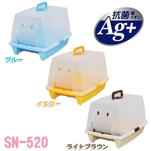 アイリス 砂落としマット付脱臭ネコトイレ SN-520 ブルー