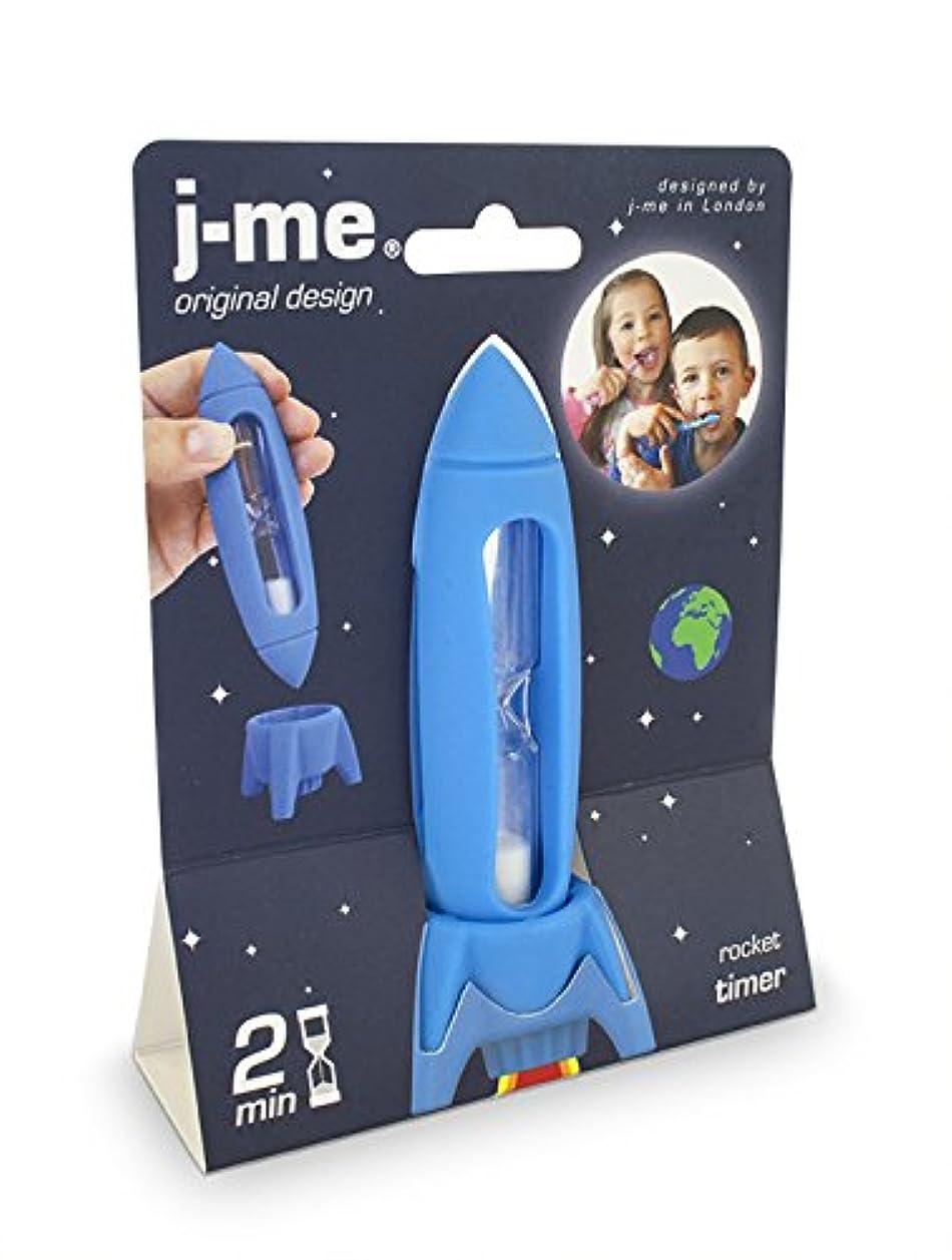 ダルセット敬の念暴行(Red) - j-me Rocket Toothbrush Timer - Plastic Sand Timer Encourages Children to Brush their Teeth