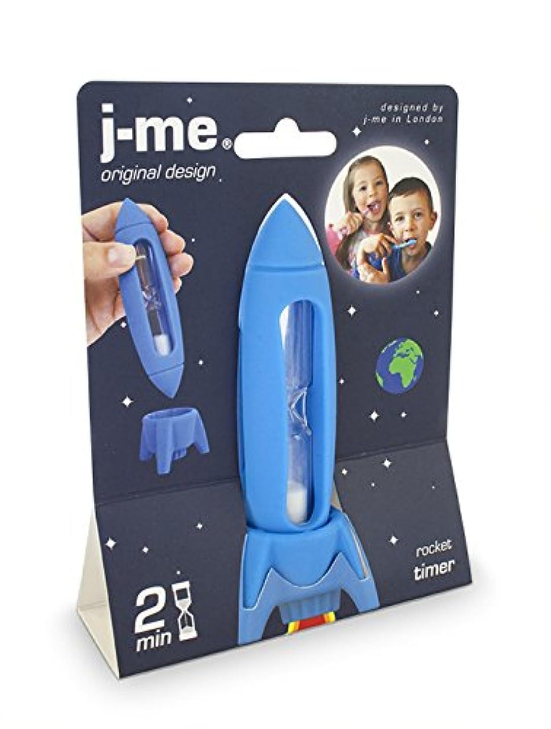 瞑想ブル上流の(Red) - j-me Rocket Toothbrush Timer - Plastic Sand Timer Encourages Children to Brush their Teeth