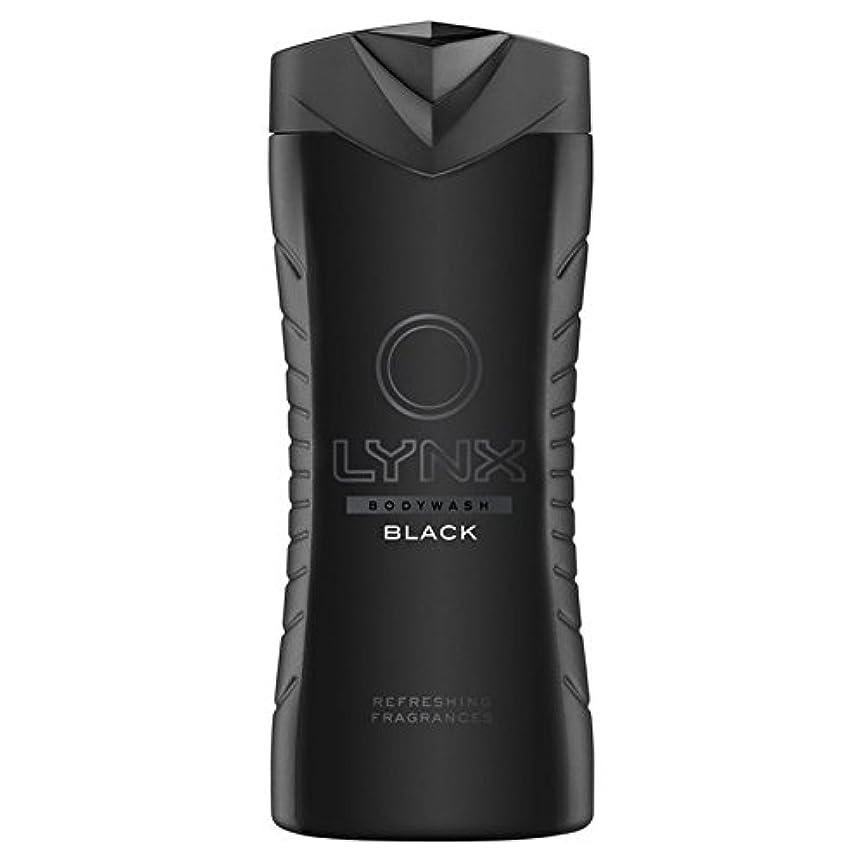 唯物論前任者ピボットLynx Black Shower Gel 400ml - オオヤマネコブラックシャワージェル400ミリリットル [並行輸入品]