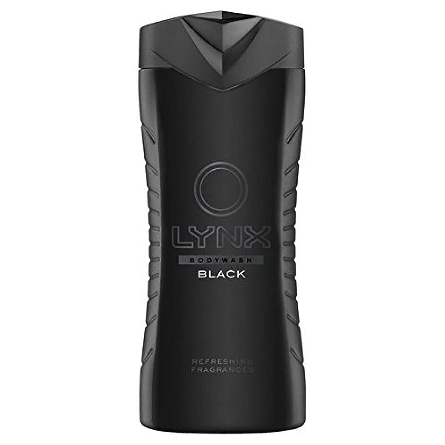 可能提供カジュアルLynx Black Shower Gel 400ml - オオヤマネコブラックシャワージェル400ミリリットル [並行輸入品]