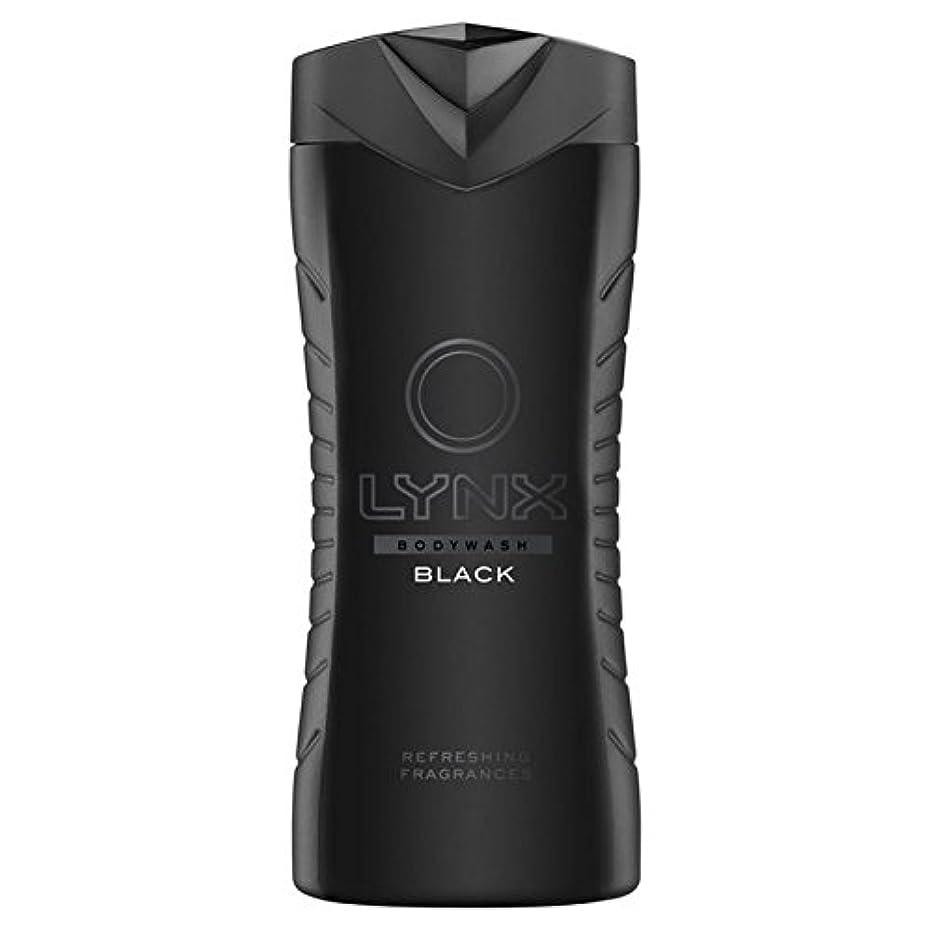 不振アンティーク拒否オオヤマネコブラックシャワージェル400ミリリットル x4 - Lynx Black Shower Gel 400ml (Pack of 4) [並行輸入品]