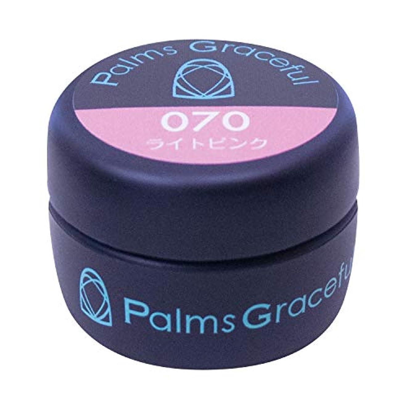 より平らな保存する結び目Palms Graceful カラージェル 3g 070 ライトピンク