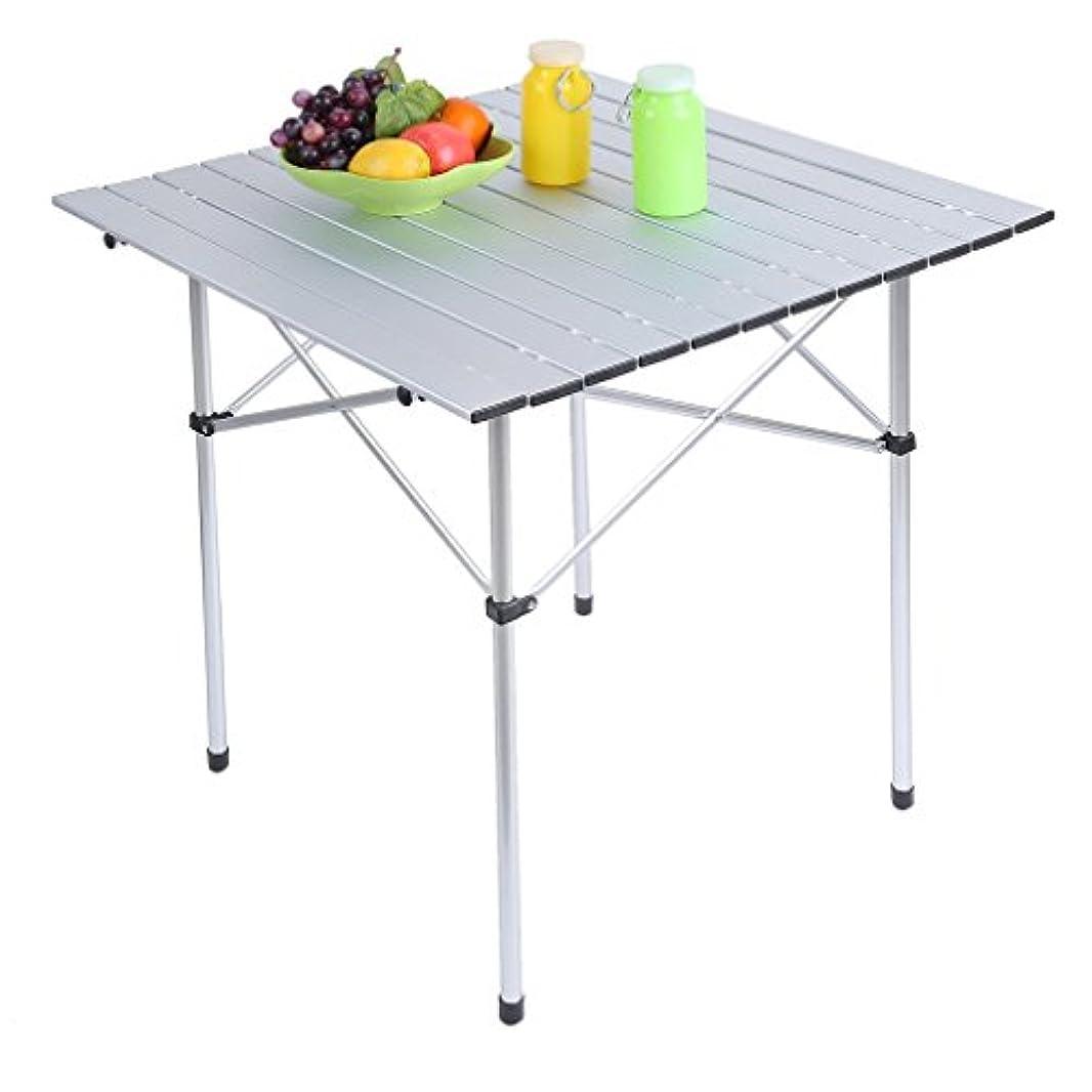 荒野してはいけないジョージハンブリーColdcedar アルミコンパクト折りたたみテーブル キャリーバッグ付き | ロールアップテーブル キャンプ/ピクニック/作業/ガーデン/ハイキング/ビーチ/BBQ/パーティー用 シルバー
