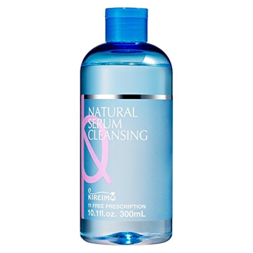一般的に言えばチューリップヘッドレスキレイモ 美容液クレンジング
