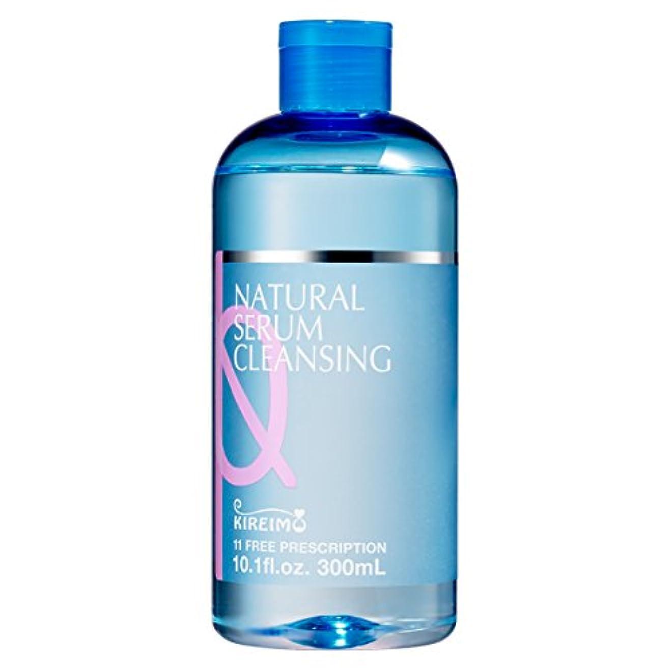リード可塑性高度なキレイモ 美容液クレンジング