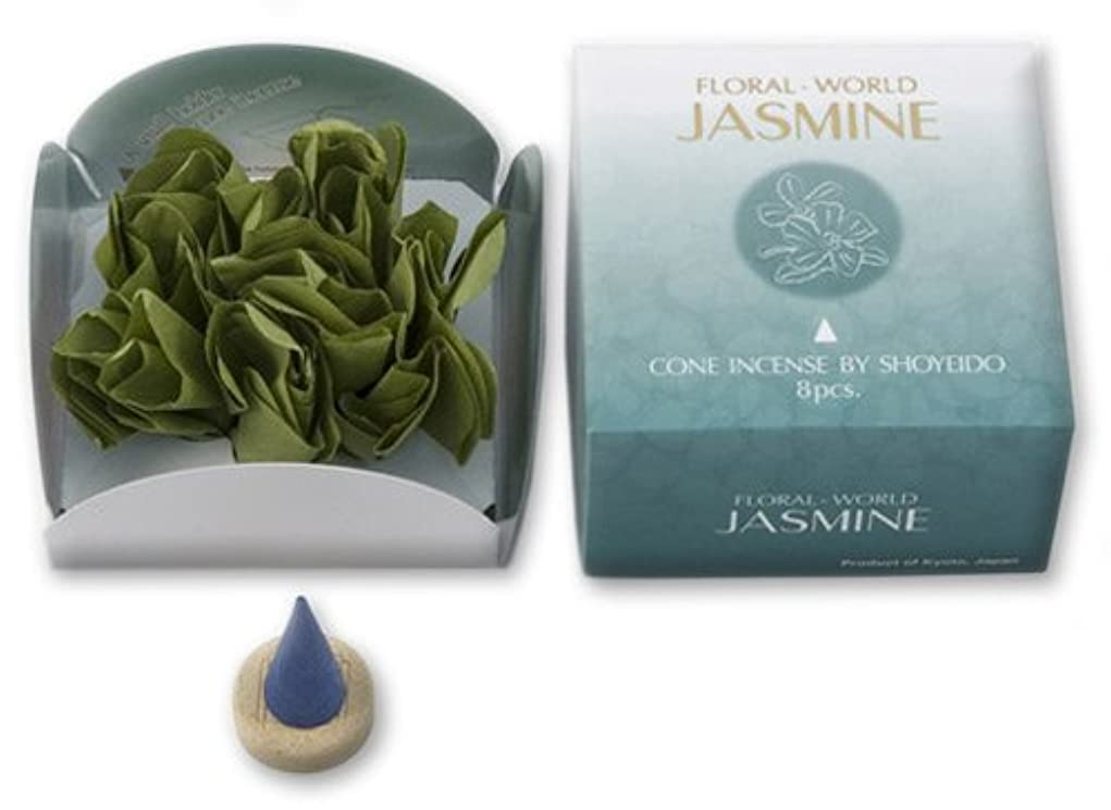 ラダクラスふつうShoyeido 's Jasmine Incense Cones、8のセットCones