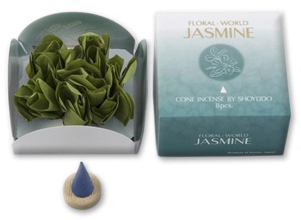 上下するクリアひらめきShoyeido 's Jasmine Incense Cones、8のセットCones
