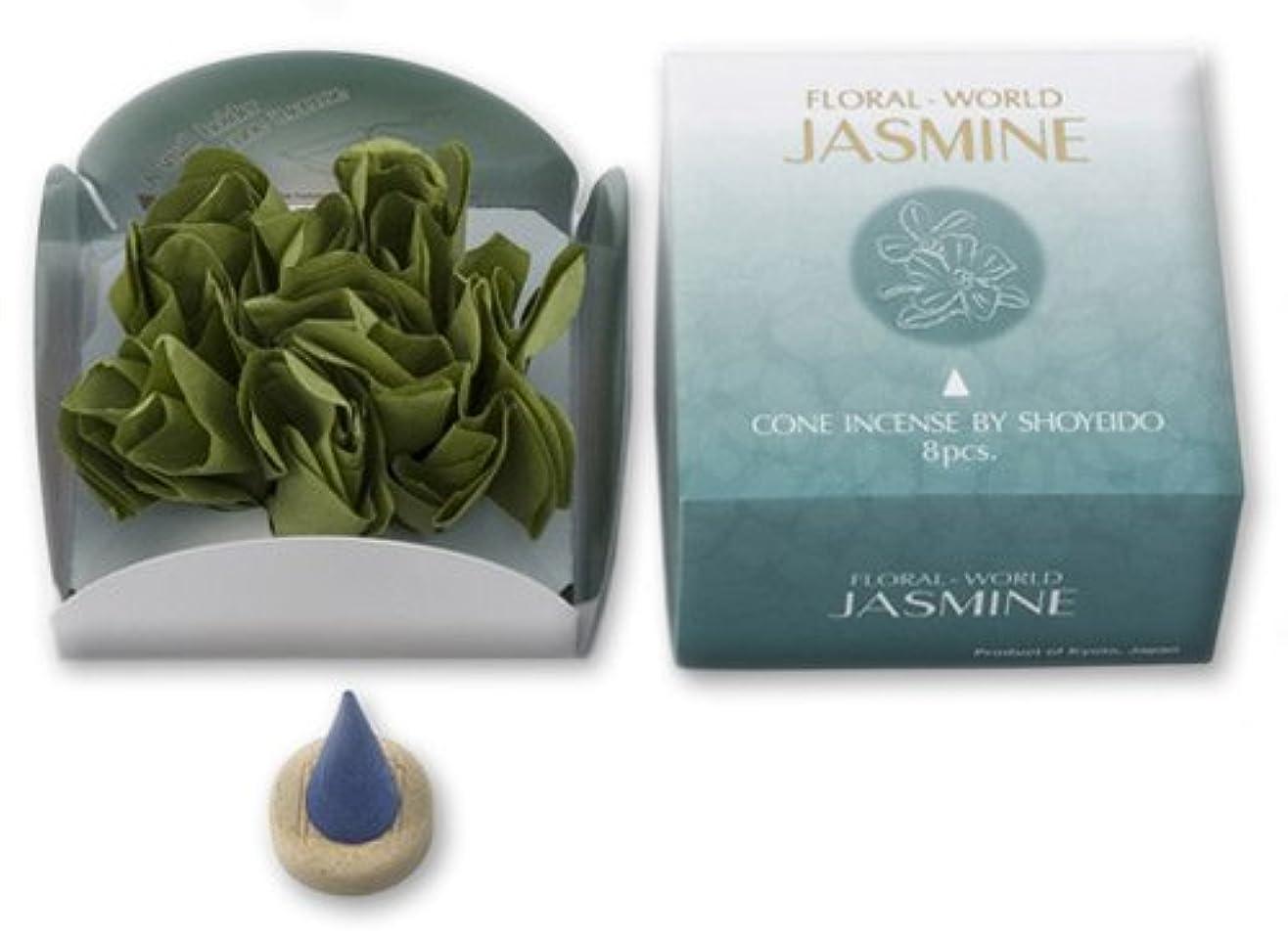 入力チャット災難Shoyeido 's Jasmine Incense Cones、8のセットCones