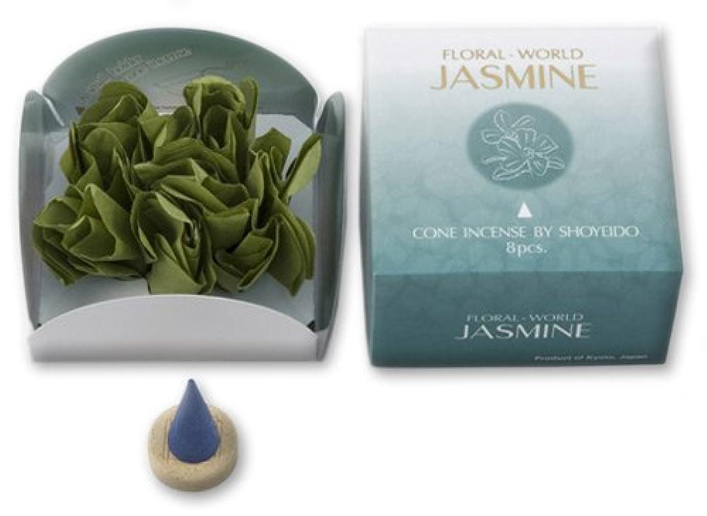 辞任政策内部Shoyeido 's Jasmine Incense Cones、8のセットCones