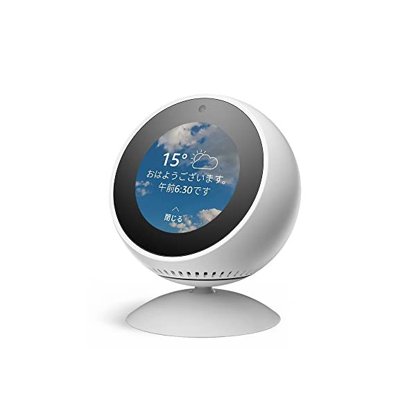 Amazon Echo Spot用 角度調節スタ...の商品画像