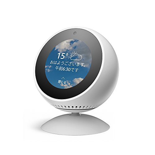 Amazon Echo Spot用 角度調節スタンド ホワイト