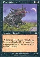 Magic: the Gathering - Deathgazer - Mercadian Masques