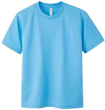 (グリマー)glimmer 4.4オンス ドライTシャツ(クルーネック) 00300-ACT 033 サックス 21 120cm