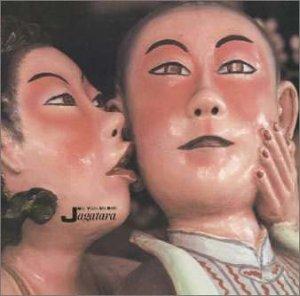 アルバム・レビュー JAGATARA『ニセ預言者ども』