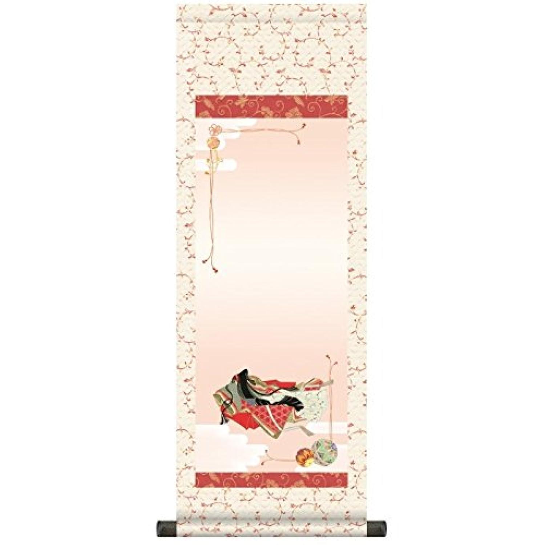 【名前入り掛軸】 [桃の節句] 伝統クラシック 【小町雛】 [掛軸単品] [中] [TG033-mt]【代引き不可】