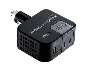 セルスター(CELLSTAR) DC/ACインバーター USB端子付きソケットタイプ MPU-150B/12V専用 MPU-150B