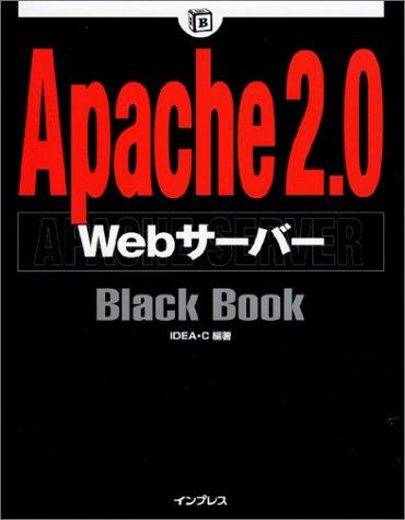 Apache2.0WebサーバーBlack Book (Black Bookシリーズ)の詳細を見る