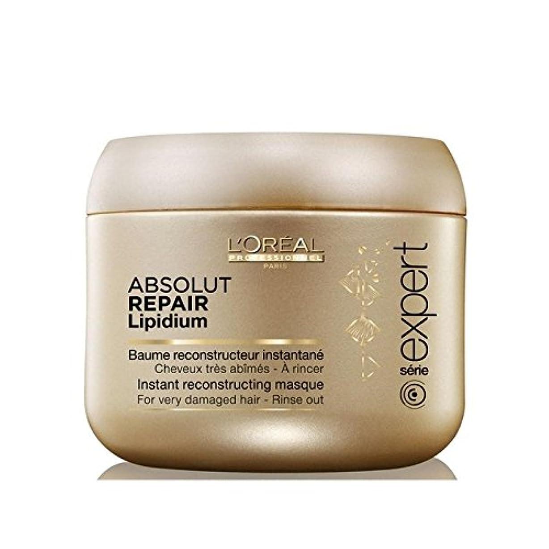 株式のスコア最小化するL'Oreal Professionnel Absolut Repair Lipidium Masque (200ml) - ロレアルプロフェッショナルのアブソルートリペアの仮面(200ミリリットル) [並行輸入品]