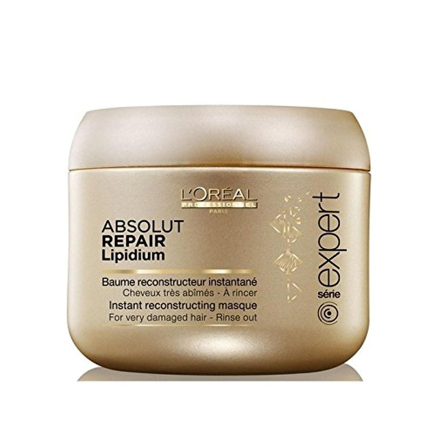 翻訳毛細血管日食L'Oreal Professionnel Absolut Repair Lipidium Masque (200ml) - ロレアルプロフェッショナルのアブソルートリペアの仮面(200ミリリットル) [並行輸入品]
