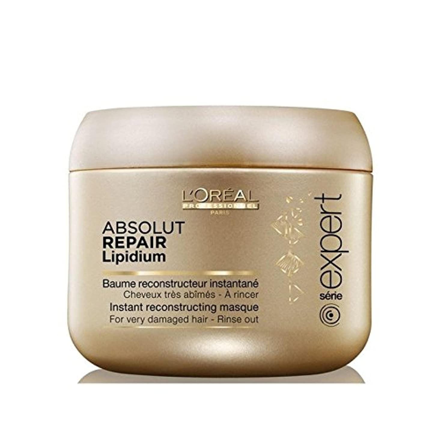 L'Oreal Professionnel Absolut Repair Lipidium Masque (200ml) - ロレアルプロフェッショナルのアブソルートリペアの仮面(200ミリリットル) [並行輸入品]