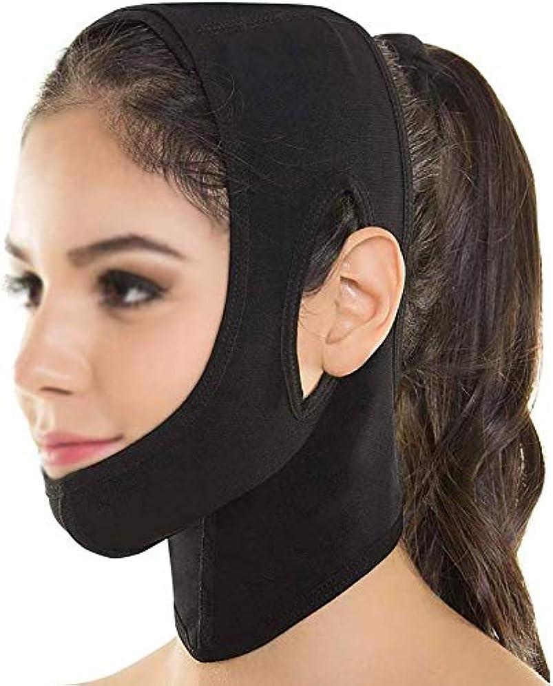 損傷精神売上高スリミングVフェイスマスク、フェイスリフトマスク、シリコンVフェイスマスクリフティングフェイスマスクフェイスリフティングアーティファクトリフティングダブルチン術後包帯フェイスアンドネックリフト(色:黒)
