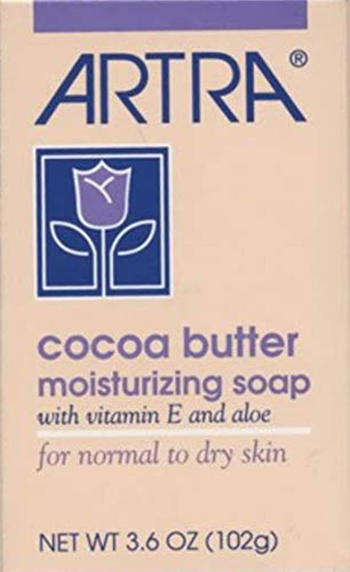 完全にほこりすり減るArtra Cocoa Butter Moisturizing Soap For Normal & Dry Skin - 3.6 Ounces
