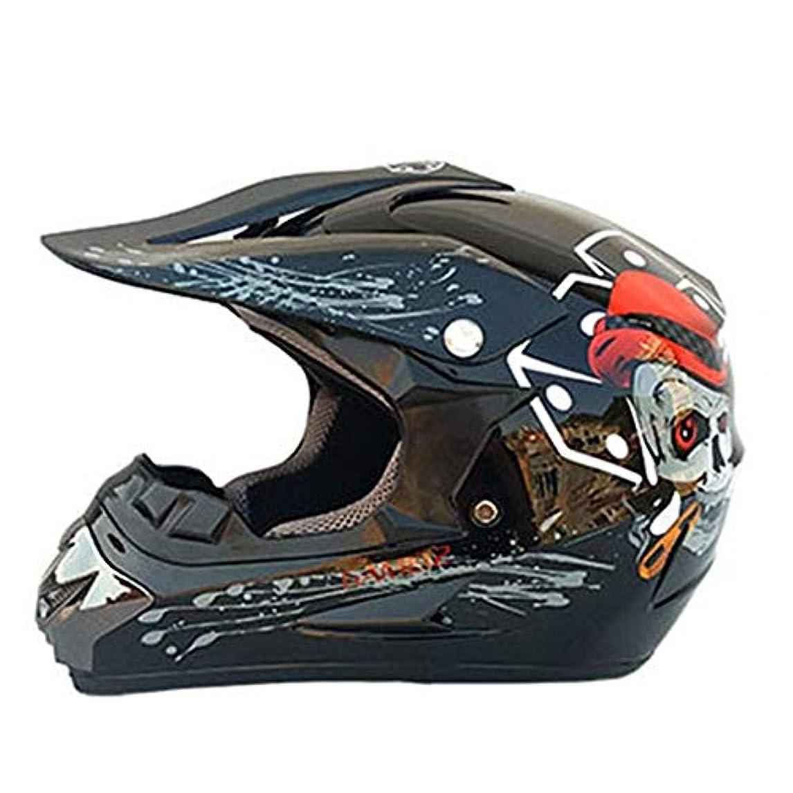 チャンス音楽を聴くコピーTOMSSL高品質 モトクロスヘルメットオートバイヘルメットヘルメット四季普遍的なプロのバイクオフロードヘルメット下り坂安全レーシングヘルメット - 黒 - 落書き - 大 TOMSSL高品質 (Size : L)