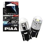 PIAA ポジション LED 高光度LEDバルブシリーズ 6000K 80lm T10 12V 1.1W 2年保証 2個入 LEP124 LEP124