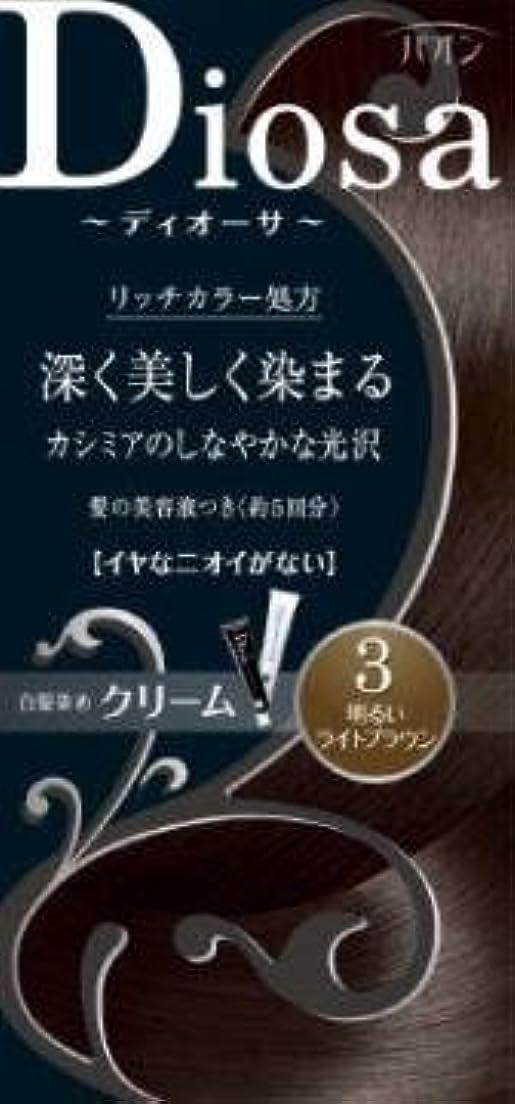 殺人パット補助金【シュワルツコフヘンケル】パオン ディオーサ クリーム 3 明るいライトブラウン ×5個セット