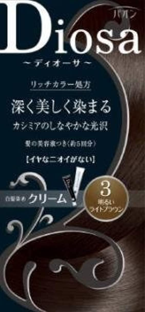 最近導出接触【シュワルツコフヘンケル】パオン ディオーサ クリーム 3 明るいライトブラウン ×10個セット