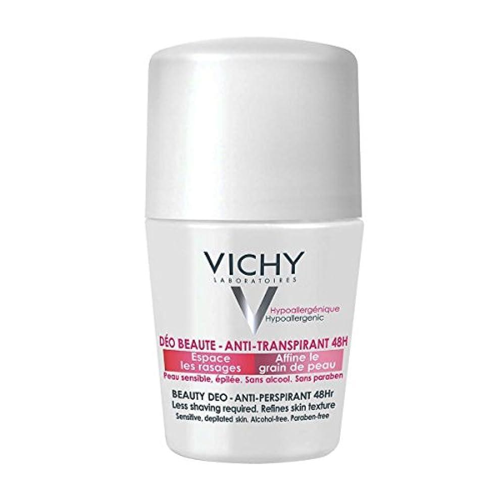 一時停止拮抗レンディションVichy Deodorant 48h Sensitive Or Shaved Skin 50ml [並行輸入品]