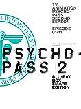 PSYCHO-PASS サイコパス 2 Blu-ray BOX Smart Edition 画像