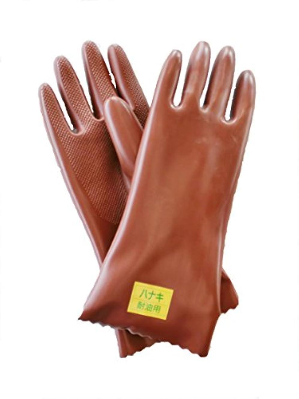 できれば落とし穴ゴージャスハナキゴム かいてき耐油手袋 C型 1双