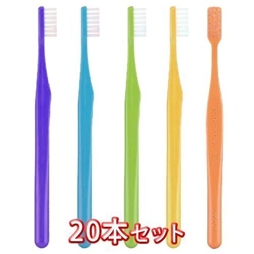 泣く独創的浴プロスペック プラス 歯ブラシ 20本入 スモール