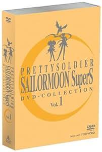 美少女戦士セーラームーンSuperS DVD - COLLECTION VOL.1