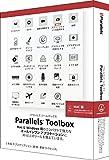 パラレルス Parallels Toolbox for Mac Retail Box JP (Mac版)