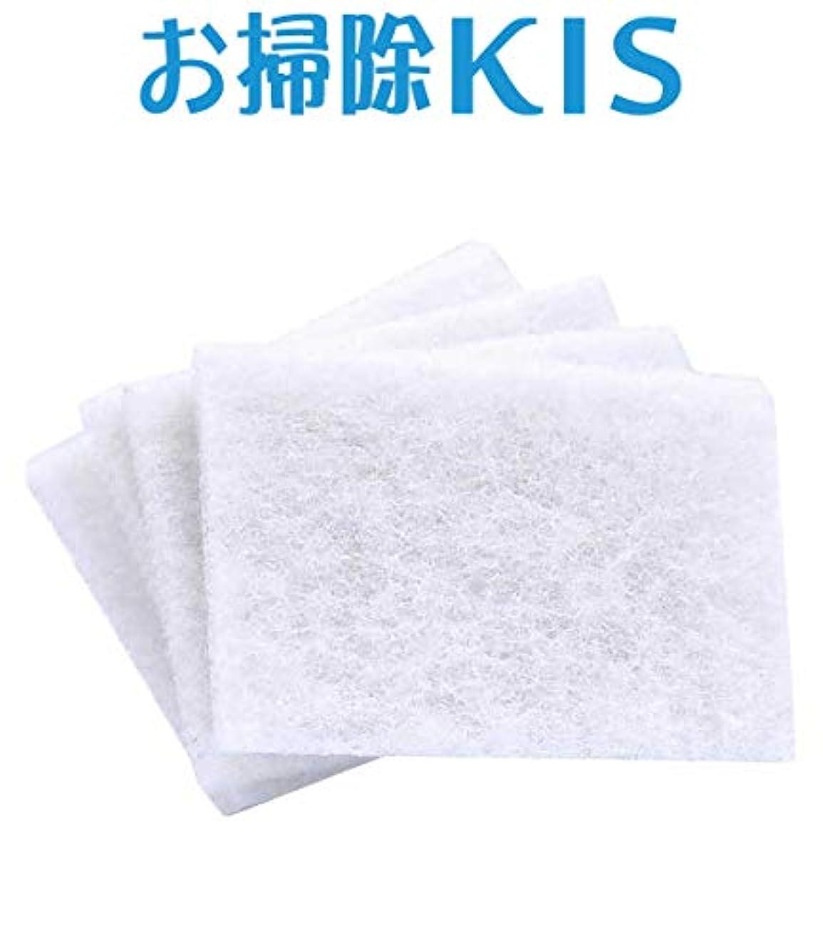 相互似ているペンスキズつかない磨き用ホワイトパッド(KIS)[whitepad-04]