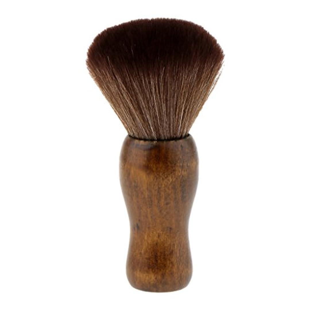 スケート有能な恩恵Homyl シェービングブラシ シェービング 洗顔 ブラシ メイクブラシ ソフト 快適 シェービングツール 2色選べる - 褐色
