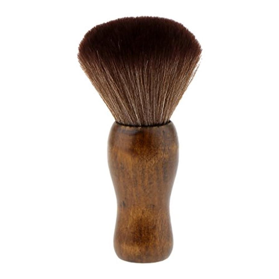 一生子供っぽいバドミントンHomyl シェービングブラシ シェービング 洗顔 ブラシ メイクブラシ ソフト 快適 シェービングツール 2色選べる - 褐色