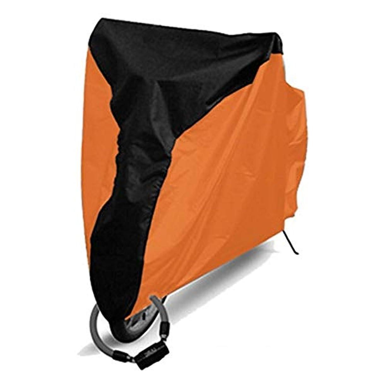 自分のために過度に酸っぱい防水バイク雨ダストカバー自転車カバーUV保護のためにバイク自転車ユーティリティサイクリングアウトドアレインカバー (Color : Orange, Size : M)