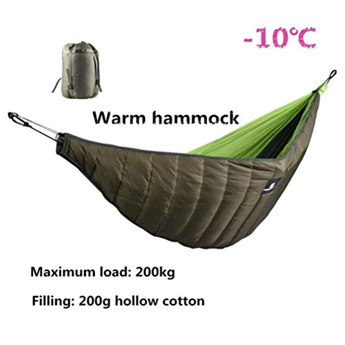 顎大腿能力XUBA ハンモック アンダーキルト 冬用 暖かい キルト ブランケット アウトドア キャンプ用