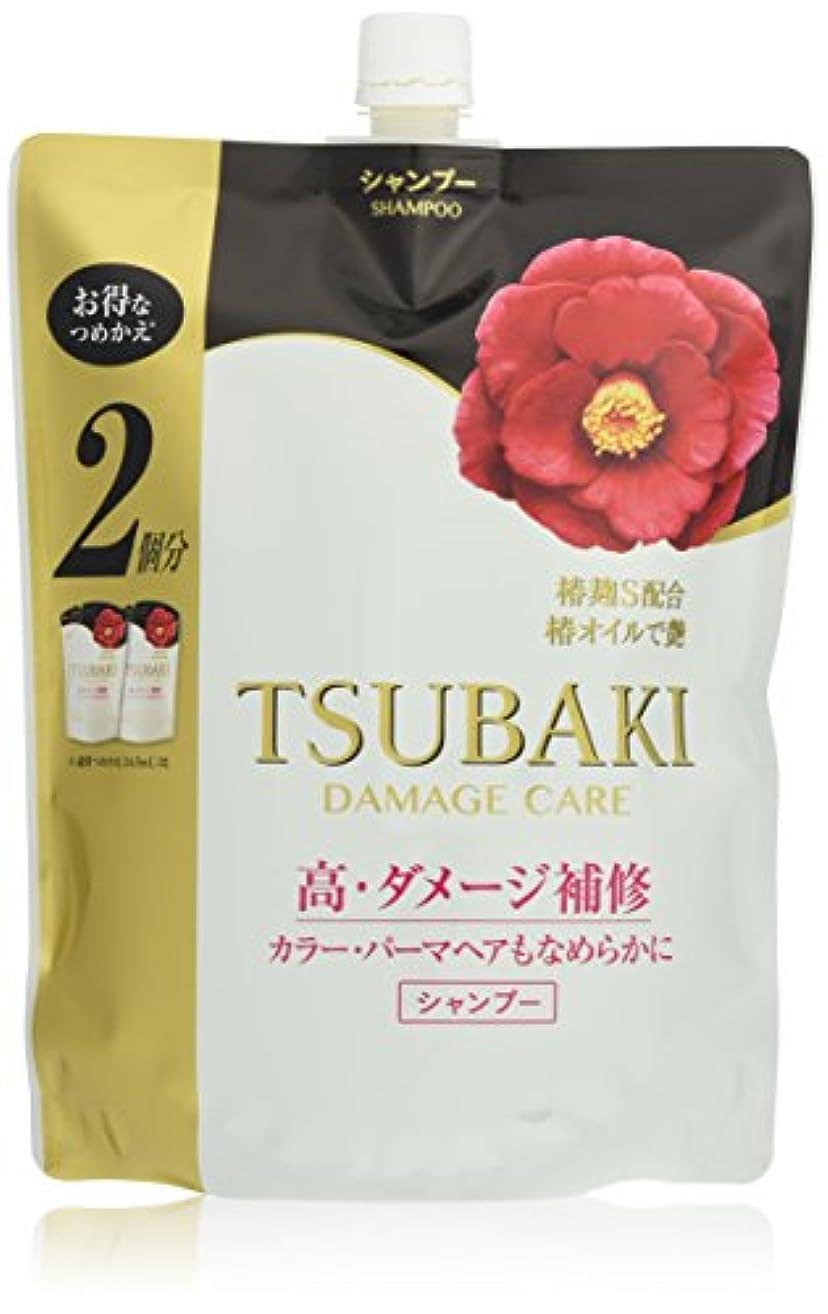 クック絞る会話【大容量】TSUBAKI ダメージケア シャンプー 詰め替え用 (カラーダメージ髪用) 2倍大容量 690ml