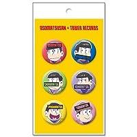おそ松さん × TOWER RECORDS 缶バッジ 6個セット